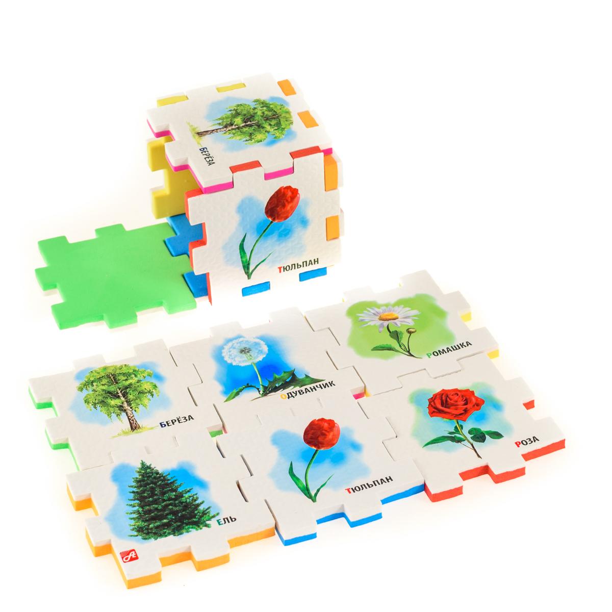 Нескучный кубик Пазл для малышей Растения282374Развивающее пособие-игрушка призвано в легкой игровой форме помочь ребенку познакомиться с окружающим миром, изучить цвета, формы, развить логическое и ассоциативное мышление. Из деталей кубика можно конструировать не только кубик из 6 элементов! Попробуйте собрать форму побольше — из 10-12 деталей, либо кубик из 24 деталей, у которого каждая сторона будет состоять из 4-х картинок-элементов. Либо вы можете сложить с ребенком необычный коврик из деталей кубика. Позвольте ребенку поиграть самому — он сможет сконструировать разные формы и фигуры, которые подскажет ему его воображение.С детьми постарше можно заниматься изучением иностранных языков в игровой форме.