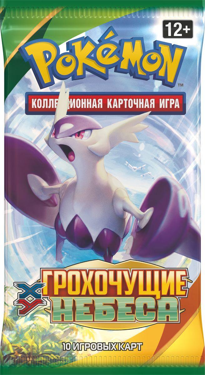 Pokemon Настольная игра XY6 Грохочущие Небеса