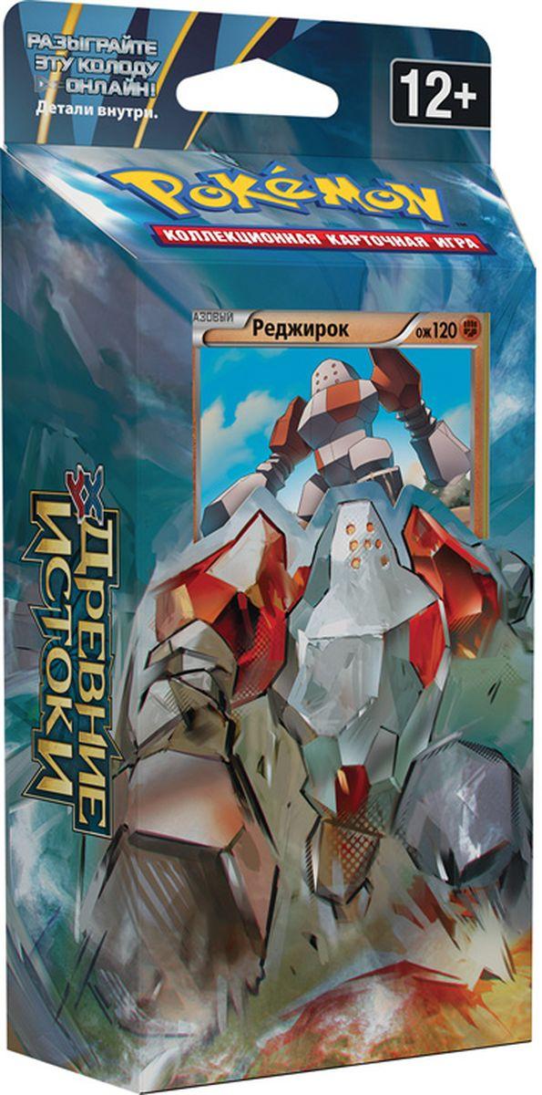 Pokemon Настольная игра Каменное Сердце (издание XY7)