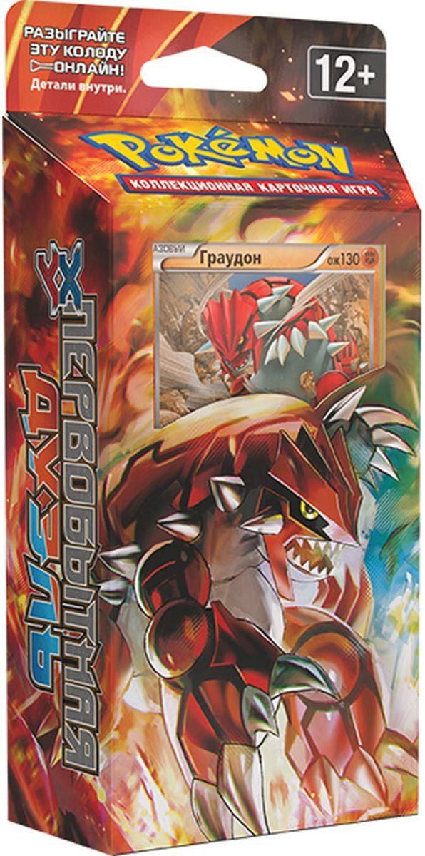 Pokemon Настольная игра Пульс Земли (издание XY5)
