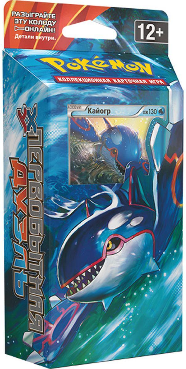 Pokemon Настольная игра Ядро Океана (издание XY5)