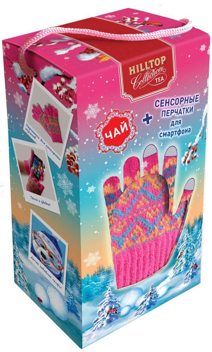 """Hilltop Набор """"Яркие снегири"""" Земляника со сливками ароматизированный листовой чай, 80 г + сенсорные перчатки в подарок 4607099307285"""