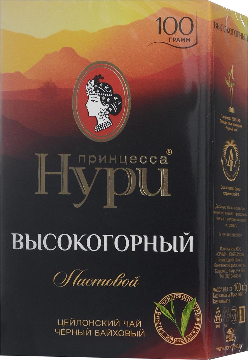 Принцесса Нури Высокогорный черный чай листовой, 100 г