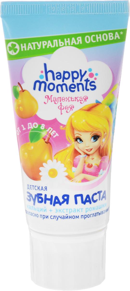 Маленькая Фея Детская зубная паста Волшебный фрукт от 1 до 8 лет 60 мл