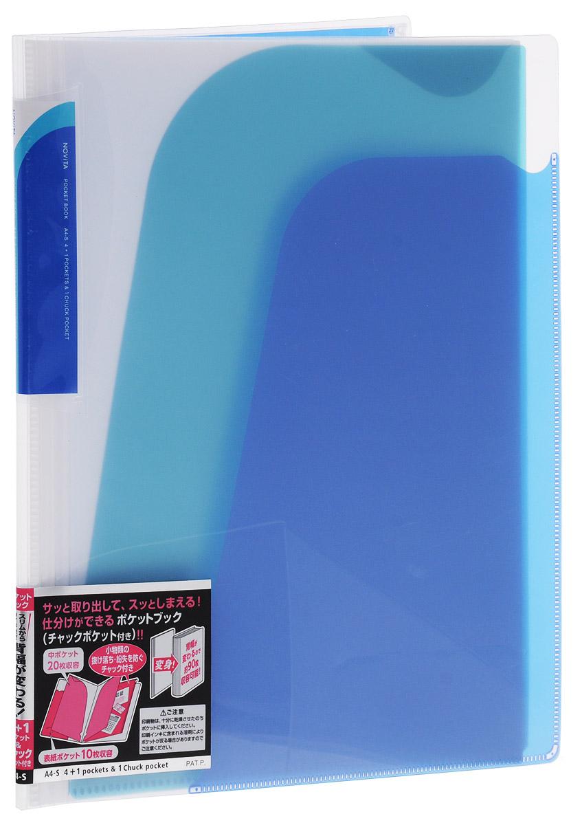 Kokuyo Папка-уголок Novita на 90 листов цвет синий990521Папка-уголок Kokuyo Novita предназначена для хранения документов и тетрадей. Она подойдет как для офисного работника, так и для студента или школьника. По форме это обычная папка-уголок формата А4, но ее преимущество заключается в том, что она имеет 4 дополнительных отделения, в каждое из которых помещается около 20 листов. В конце папки есть отделение, которое закрывается на пластиковую молнию. На внутренней стороне обложки расположен небольшой карман для мелких бумаг. Общая вместимость составляет около 90 листов самых различных документов. Папка изготовлена из качественного пластика. При транспортировке или хранении ваши документы всегда будут находиться в целости и сохранности.