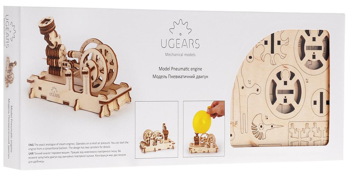 Ugears Деревянная модель Пневматический двигатель