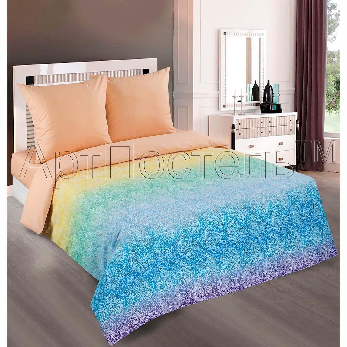 Комплект белья АртПостель Лазурь, 1,5 спальное, наволочки 70x70, цвет: персиковый. 900900
