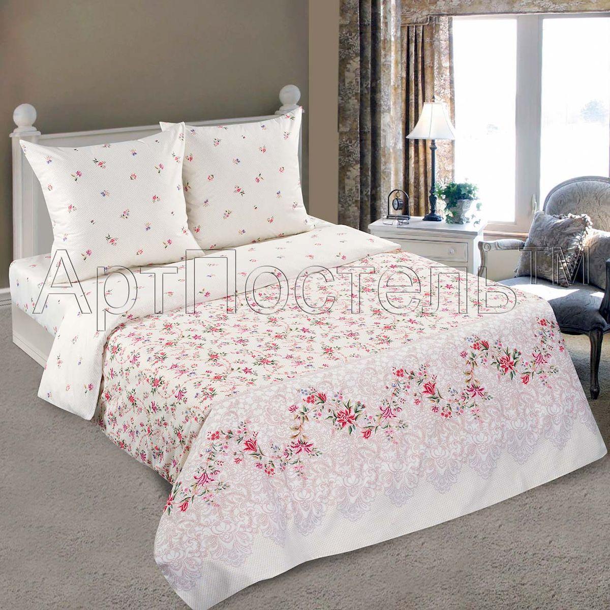 Комплект белья АртПостель Камилла, 1,5 спальный, наволочки 70x70900Комплект постельного белья АртПостель Камилла выполнен из поплина высочайшего качества. Комплект состоит из пододеяльника, простыни и двух наволочек. Постельное белье с ярким дизайном, имеет изысканный внешний вид. Благодаря такому комплекту постельного белья вы сможете создать атмосферу роскоши и романтики в вашей спальне.