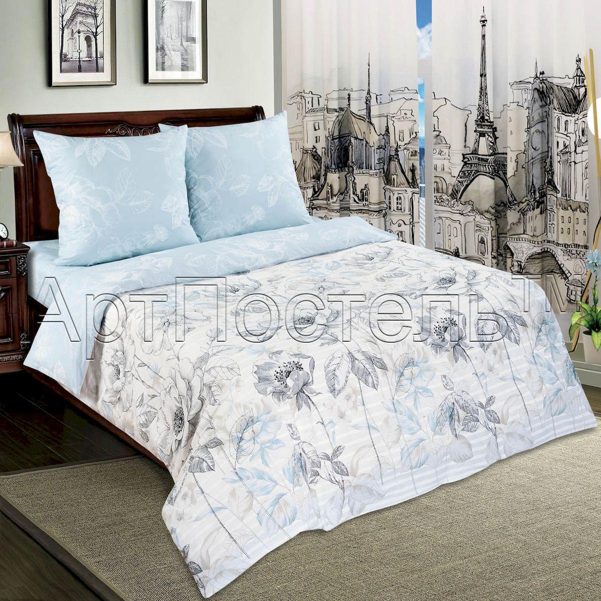 Комплект белья АртПостель Поэзия, 1,5 спальный, наволочки 70x70900Комплект постельного белья АртПостель Поэзия выполнен из поплина высочайшего качества. Комплект состоит из пододеяльника, простыни и двух наволочек. Постельное белье с ярким дизайном, имеет изысканный внешний вид. Благодаря такому комплекту постельного белья вы сможете создать атмосферу роскоши и романтики в вашей спальне.