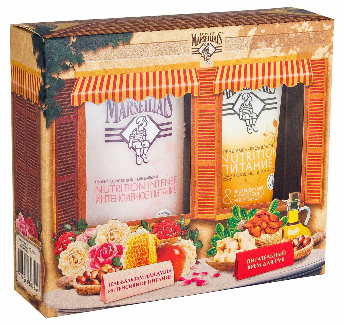 Le Petit Marseillais Подарочный набор: Гель-бальзам Масло арганы, пчелиный воск, масло лепестков розы, 250мл + Крем для рук Карите, сладкий миндаль, масло арганового дерева, 75мл
