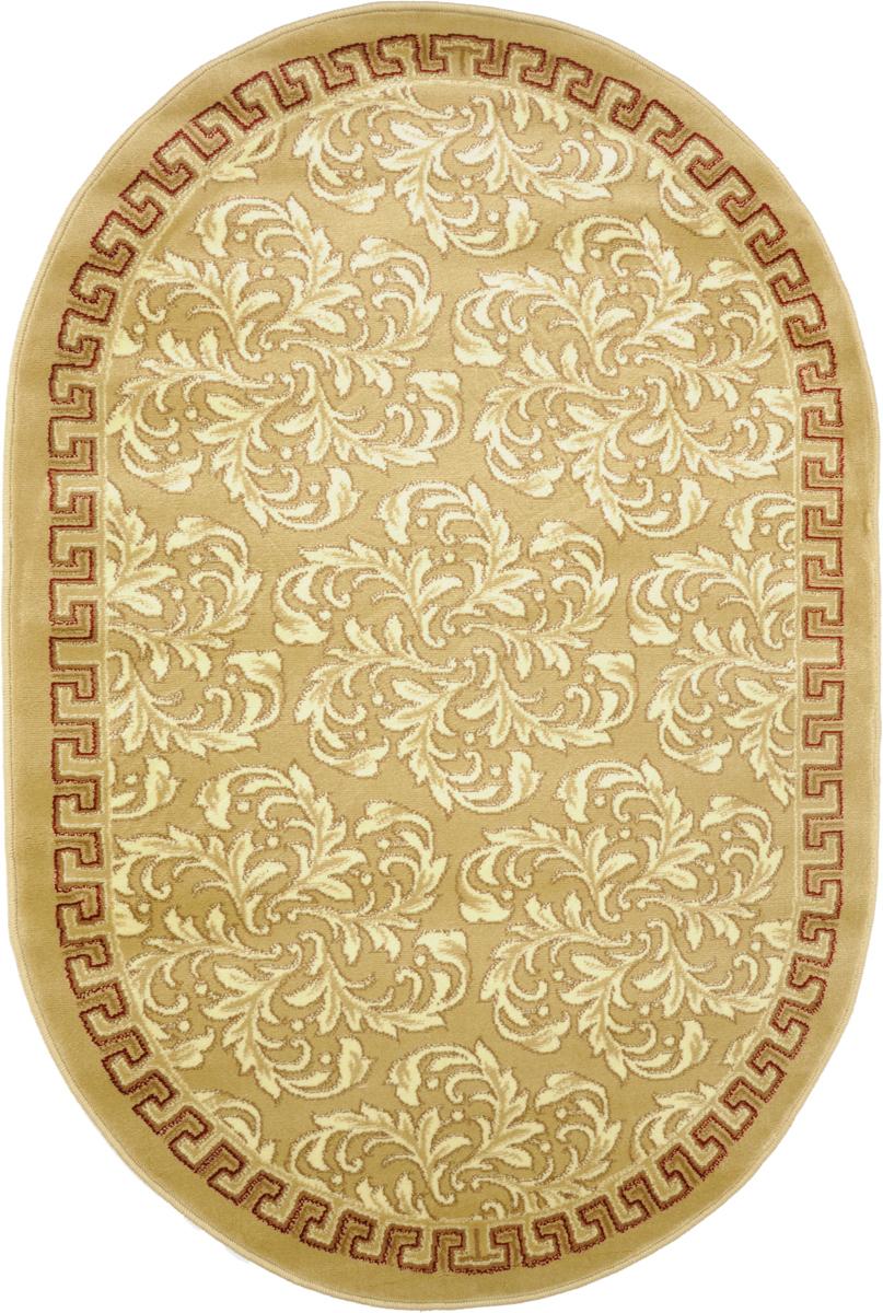 Ковер Kamalak Tekstil, овальный, 100 x 150 см. УК-0279УК-0279Ковер Kamalak Tekstil изготовлен из прочного синтетического материала heat-set, улучшенного варианта полипропилена (эта нить получается в результате его дополнительной обработки). Полипропилен износостоек, нетоксичен, не впитывает влагу, не провоцирует аллергию. Структура волокна в полипропиленовых коврах гладкая, поэтому грязь не будет въедаться и скапливаться на ворсе. Практичный и износоустойчивый ворс не истирается и не накапливает статическое электричество. Ковер обладает хорошими показателями теплостойкости и шумоизоляции. Оригинальный рисунок позволит гармонично оформить интерьер комнаты, гостиной или прихожей. За счет невысокого ворса ковер легко чистить. При надлежащем уходе синтетический ковер прослужит долго, не утратив ни яркости узора, ни блеска ворса, ни упругости. Самый простой способ избавить изделие от грязи - пропылесосить его с обеих сторон (лицевой и изнаночной). Влажная уборка с применением шампуней и...