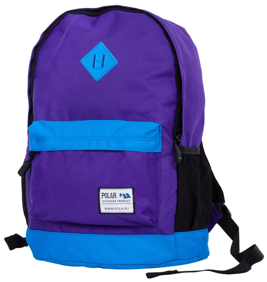 Рюкзак городской Polar, цвет: фиолетово-синий. 22,5л. 15008
