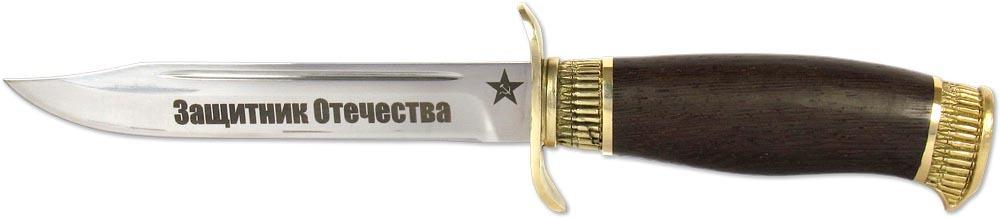 Нож Ножемир