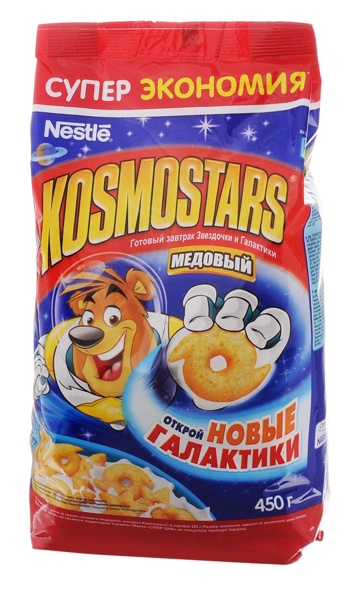 Nestle Kosmostars Медовые звездочки и галактики готовый завтрак в пакете, 450 г12217378Готовый завтрак Nestle Kosmostars Медовый. Звездочки и Галактики – полезный, быстрый и вкусный способ получить заряд позитива и энергии на все утро, как для юных космонавтов, так и для их родителей. Содержит цельные злаки, натуральный мед, витамины и минеральные вещества. Теперь готовый завтрак Kosmostars стал еще полезнее, так как он содержит витамин Д и кальций, которые необходимы для построения костей и зубов в детском и подростковом возрасте, а также для поддержания их здоровья в течение всей жизни. Продукт может содержать незначительное количество молока.