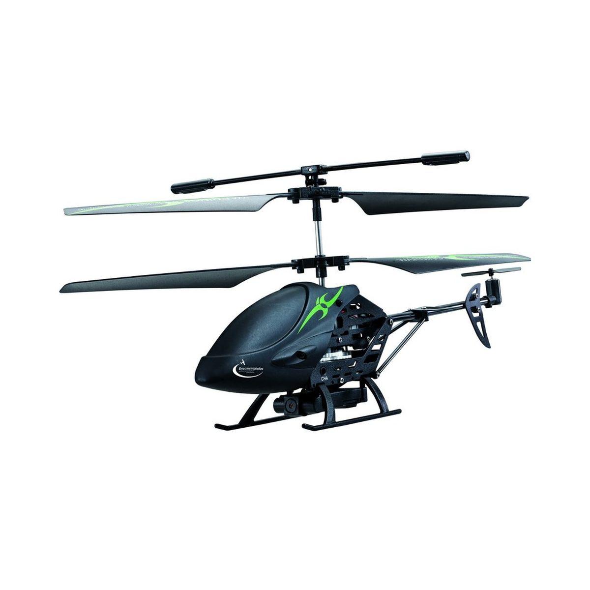 Властелин небес Вертолет на радиоуправлении Сыщик цвет черный
