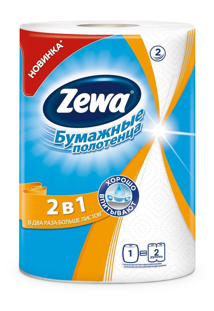 Полотенца бумажные Zewa Value. 2 в 1, 1 рулон144111Бумажные полотенца 2в1 Белые 2-х слойные бумажные полотенца. 2 рулона в 1! 2 плотных слоя для прочности и впитываемостиДвухслойные бумажные полотенца Zewa станут универсальным и незаменимым помощником в доме. С их помощью можно легко вытереть пролитую жидкость, отполировать до блеска стекла или посуду, очистить поверхность. Производство: Россия