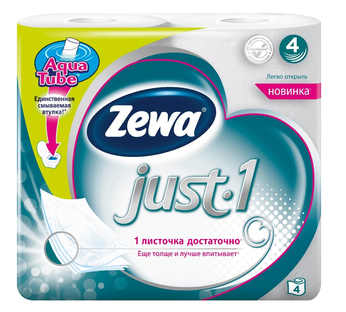 Бумага туалетная Zewa Just 1, четырехслойная, 4 рулона144113Zewa Just1 дает ощущение безупречной чистоты: каждый листочек еще толще и больше*, поэтому впитывает гораздо лучше, чем обычная туалетная бумага. Благодаря особой мягкой зоне в центре остается ощущение восхитительного комфорта. Сенсация! Со смываемой втулкой Aqua Tube! *- по сравнению с Zewa Плюс, 2 слоя Белая 4-х слойная туалетная бумага без аромата 4 рулона в упаковке Состав: целлюлоза Производство: Россия