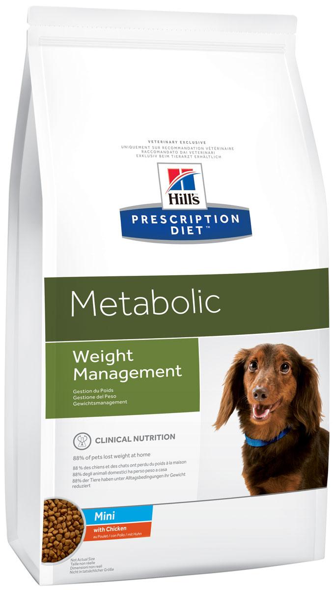 Корм сухой диетический Hills Metabolic для собак мелких пород, для коррекции веса, с курицей, 1,5 кг. 33533353Сухой диетический корм Hills Metabolic - полноценный диетический рацион для собак мелких пород, предназначенный для снижения избыточной массы тела и поддержания оптимального веса. Данный рацион обладает пониженной энергетической ценностью. Рацион для снижения и поддержания веса позволяет избежать повторного набора веса после прохождения программы по снижению веса. - Клинически доказанное снижение жировой массы на 28%. - Отличный вкус понравится вашему питомцу. Состав: злаки, производные растительного происхождения, мясо и производные животного происхождения, экстракты растительного белка, овощи, масла и жиры, семена, фрукты, минералы. Анализ: белок 26%, жир 11,3%, клетчатка 13,3%, зола 5,7%, кальций 0,84%, фосфор 0,62%, натрий 0,33%, калий 0,74%, магний 0,12%; на кг: витамин Е 657 мг, витамин С 122 мг, бета-каротин 2 мг. Добавки на кг: Е672 (витамин А) 27360 МЕ, Е671 (витамин D3) 1610 МЕ, Е1...