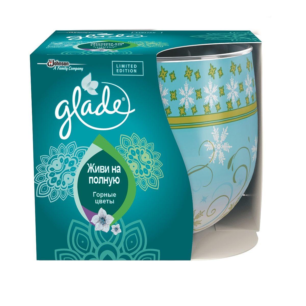 """Свеча ароматизированная Glade """"Живи на полную"""", горные цветы, 120 г 684768"""