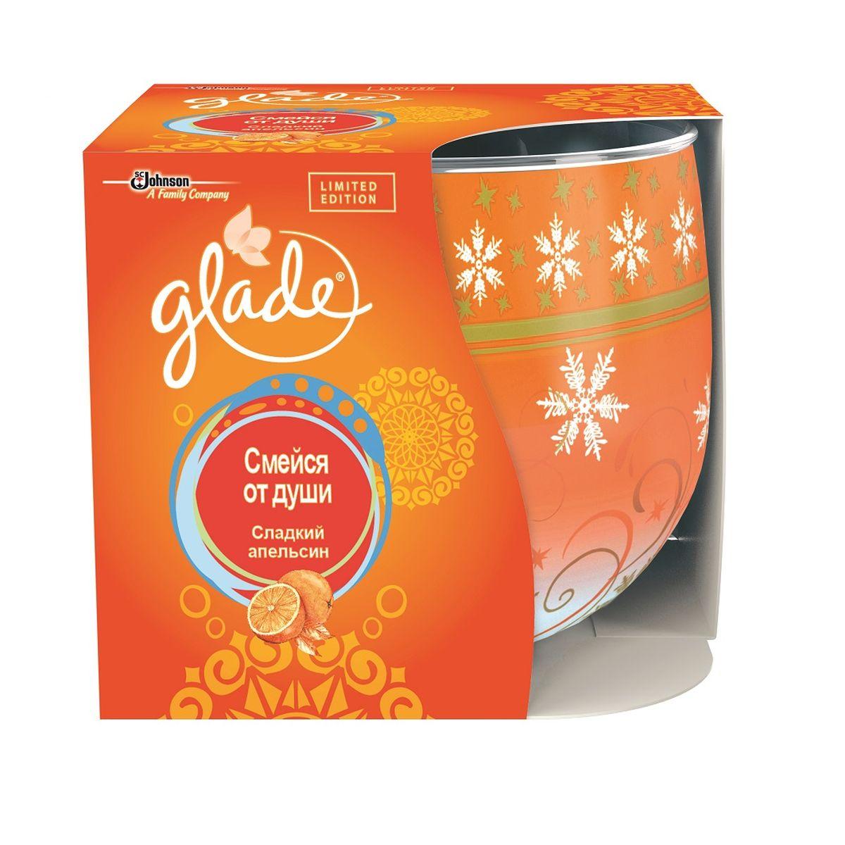 Свеча ароматизированная Glade Смейся от души, сладкий апельсин, 120 г684767