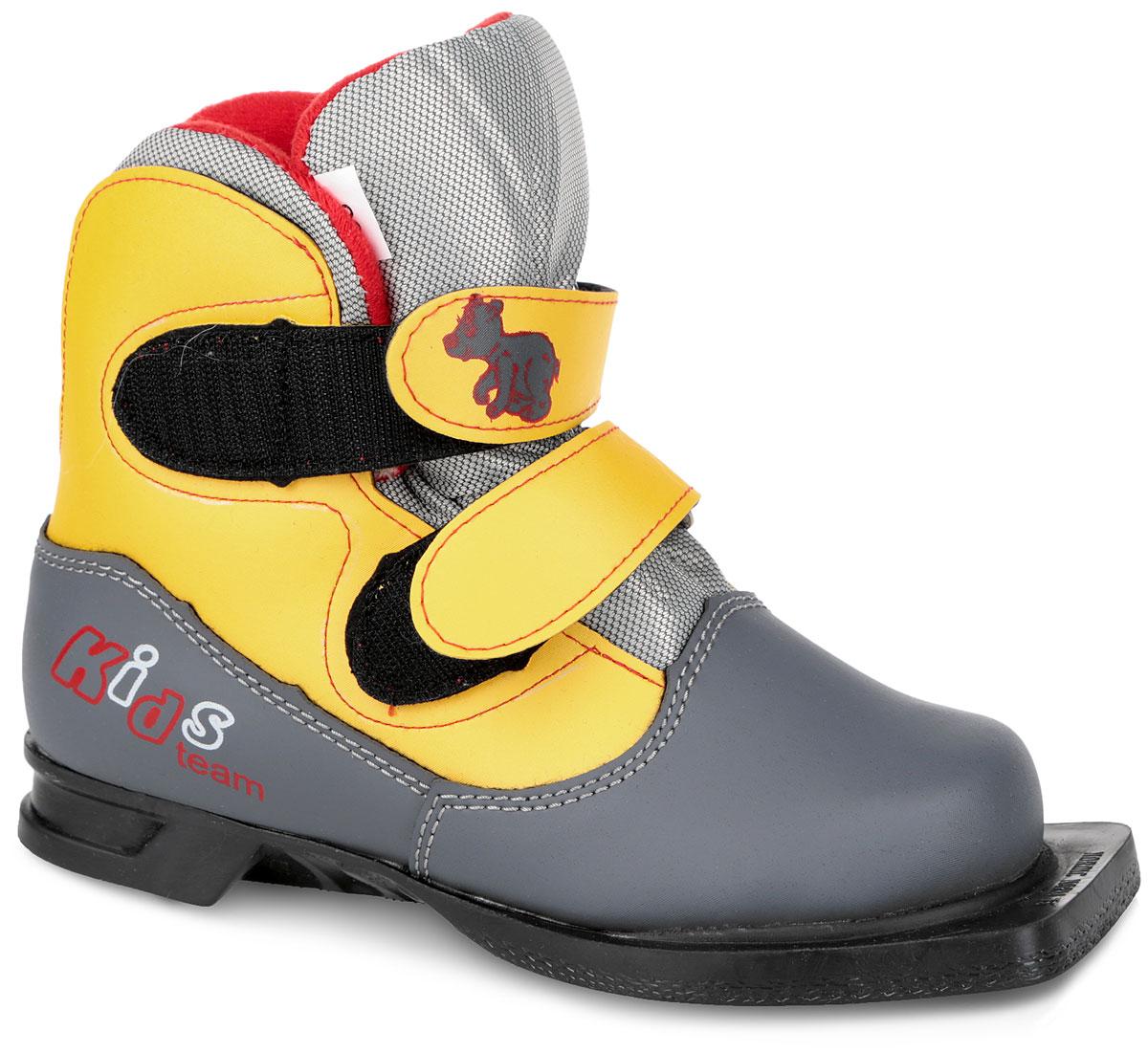 Ботинки лыжные детские Marax, цвет: серый, желтый. NN75. Размер 34