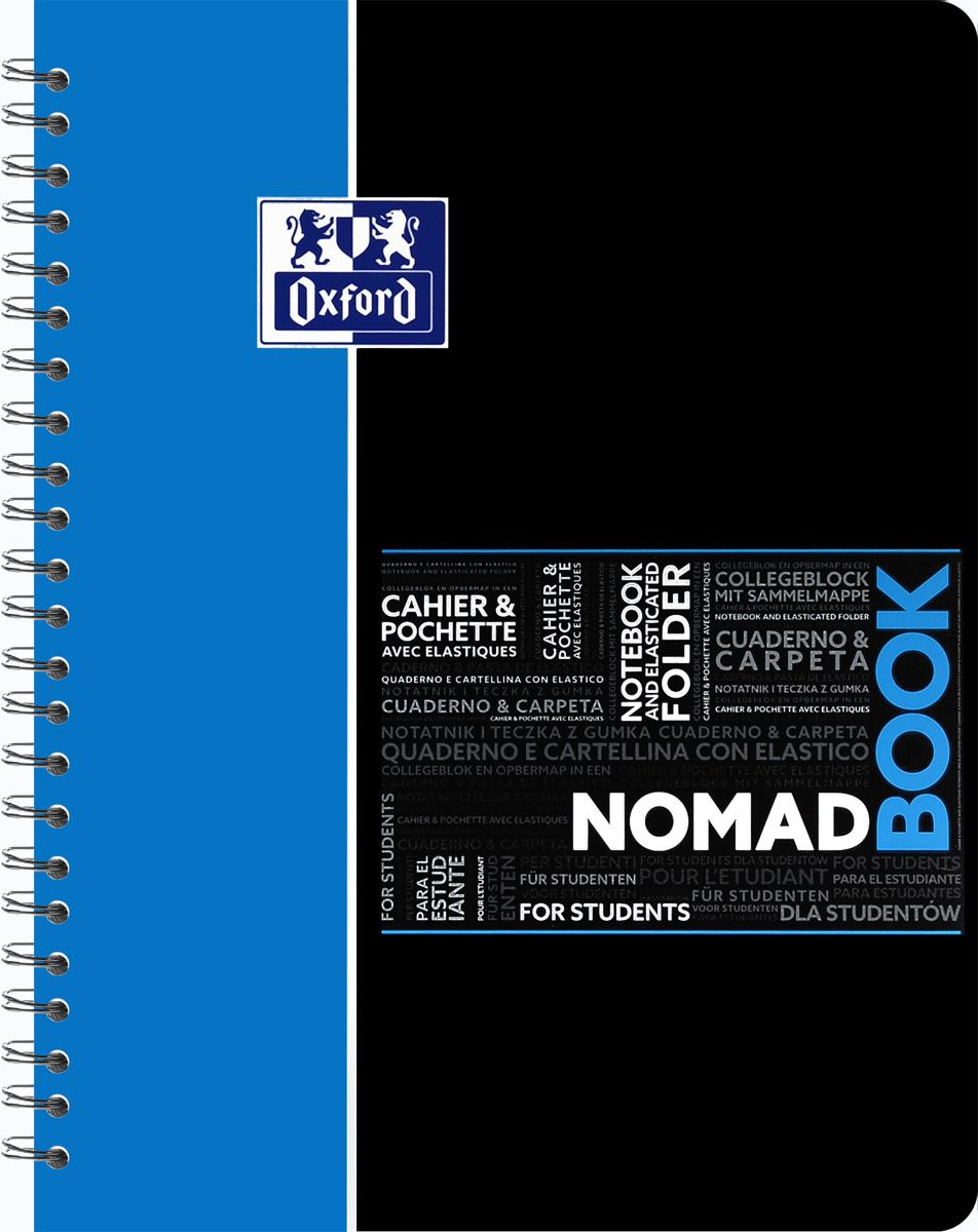 Oxford Тетрадь Nomadbook 80 листов в клетку цвет синий400019522Тетрадь Oxford Nomadbook отлично подойдет для ведения и хранения заметок. Тетрадь состоит из 80 листов белой бумаги с микроперфорацией и четкой яркой линовкой в клетку. Обложка тетради выполнена из прочного пластика. Все ваши записи и заметки всегда будут в безопасности, так как тетрадь имеет скрепление - гребень. Благодаря специальным меткам на каждой странице и бесплатному приложению SOS Notes для вашего телефона или планшета, вы сможете всегда легко перенести ваши записи и зарисовки с бумажной страницы в смартфон или на компьютер. Это прекрасное сочетание тетради и папки, так как включает в себя вставку папки с тремя клапанами на резинке в конце тетради для хранения различных документов.