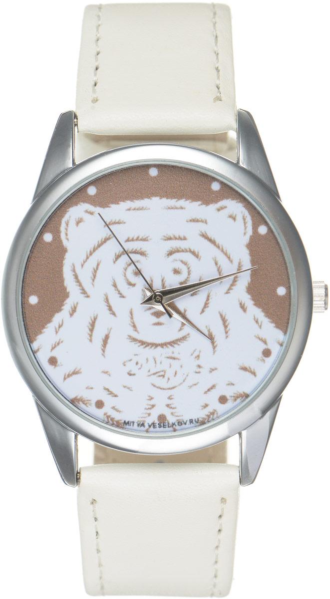 Часы наручные Mitya Veselkov Медведь, цвет: белый, коричневый. MV.White-67MV.White-67Оригинальные часы Mitya Veselkov Медведь понравятся вам с первого взгляда. Корпус часов выполнен из стали, и дополнен задней крышкой. В центре корпуса располагаются круглые кварцевые часы с тремя стрелками. Циферблат оформлен оригинальным изображением медвежонка. Часы оснащены кожаным ремешком, который фиксируется с помощью пряжки. Часы упакованы в фирменную упаковку в виде стакана. Такие часы станут отличным подарком человеку, любящему качественные и оригинальные вещи.