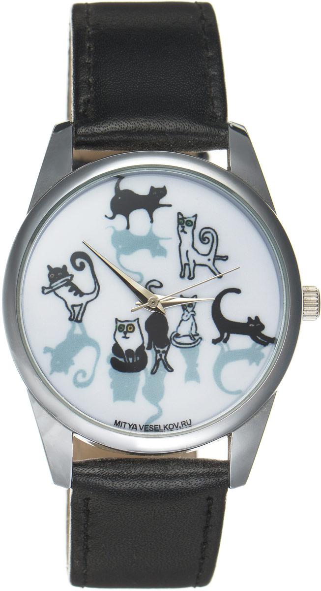 Часы наручные Mitya Veselkov Кошки, цвет: черный, белый. MV-126MV-126Оригинальные часы Mitya Veselkov Кошки понравятся вам с первого взгляда. Корпус часов выполнен из стали, и дополнен задней крышкой. В центре корпуса располагаются круглые кварцевые часы с тремя стрелками. Циферблат оформлен оригинальным принтом с изображением нарисованных кошек. Часы оснащены кожаным ремешком, который фиксируется с помощью пряжки. Часы упакованы в фирменную упаковку в виде стакана. Такие часы станут отличным подарком человеку, любящему качественные и оригинальные вещи.