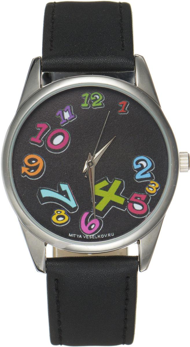 Часы наручные Mitya Veselkov Нет времени, цвет: черный, мультиколор. MV-069MV-069Оригинальные часы Mitya Veselkov Нет времени понравятся вам с первого взгляда. Корпус часов выполнен из стали, и дополнен задней крышкой. В центре корпуса располагаются круглые кварцевые часы с тремя стрелками. Циферблат оформлен в оригинальном дизайне. Часы оснащены кожаным ремешком, который фиксируется с помощью пряжки. Часы упакованы в фирменную упаковку в виде стакана. Такие часы станут отличным подарком человеку, любящему качественные и оригинальные вещи.