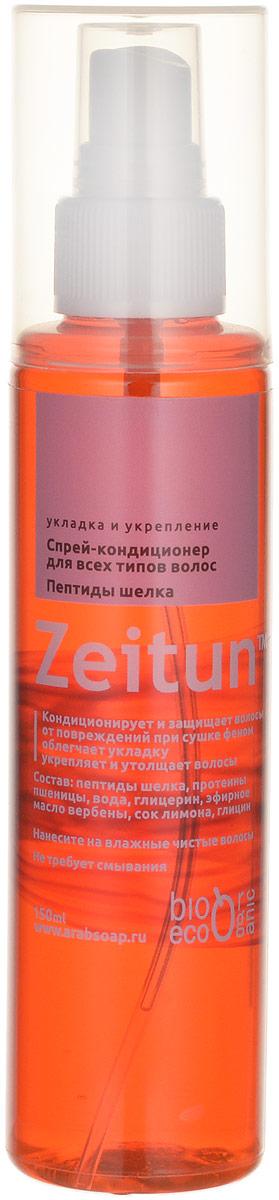 Зейтун Спрей-кондиционер для волос Пептиды шелка, 150 мл