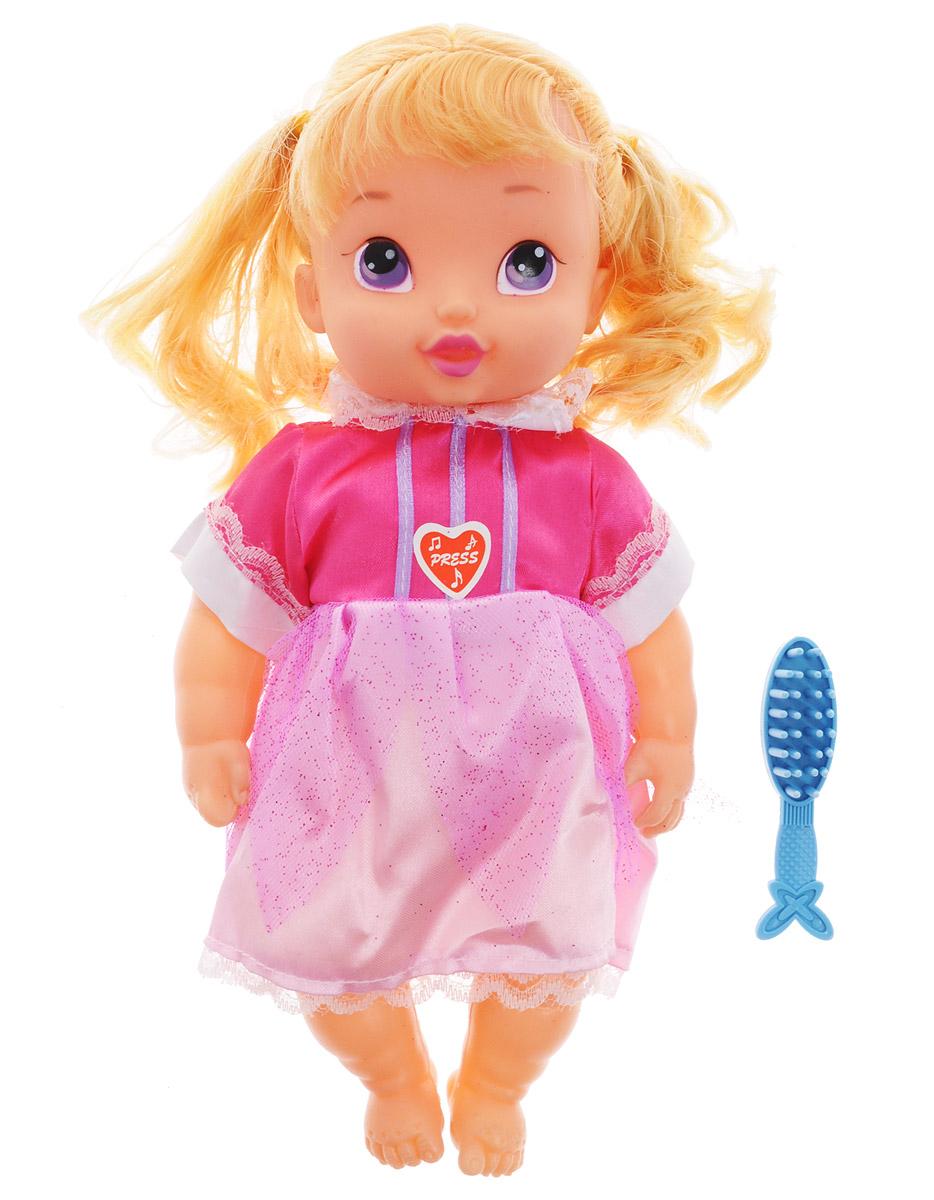 Shantou Кукла озвученная My Baby блондинкаM755-H30018Озвученная кукла Shantou My Baby понравится любой девочке. Кукла одета в розовое платье с кружевными вставками на юбке. Вашей дочурке непременно понравится расчесывать светлые волосы куколки. Для этого в наборе с куколкой имеется удобная расческа. Руки, ноги и голова куклы подвижны, благодаря чему ей можно придавать разнообразные позы. Кроме того, куколка оснащена звуковыми эффектами. Если нажать на кнопку на теле куколки - она зальется веселым детским смехом. Игры с куклой способствуют эмоциональному развитию, помогают формировать воображение и художественный вкус, а также разовьют в вашей малышке чувство ответственности и заботы. Рекомендуется докупить 3 батарейки типа LR44/AG13 (товар комплектуется демонстрационными).