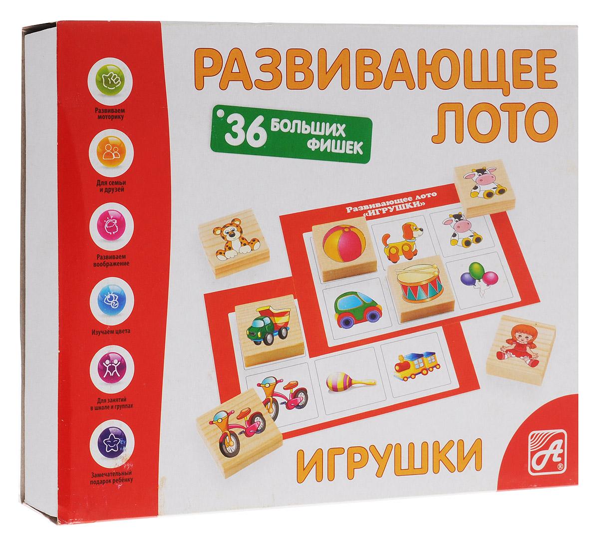 Развивающие деревянные игрушки Лото Игрушки