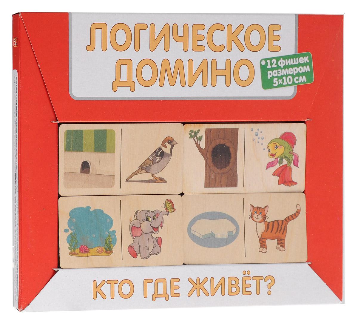 Развивающие деревянные игрушки Домино Кто где живетД421аДомино Развивающие деревянные игрушки Кто где живет расскажет малышу о том, где живут те или иные зверушки. Фишки большого размера (5 см х 10 см) прекрасно подойдут даже для самых маленьких игроков. Малышу удобно держать такие фишки. Рисунки на ней - яркие и большие. С этой игрой можно проводить время не только дома, но и эффективно использовать для занятий в детском саду. Играя, ребёнок развивает целый спектр навыков: моторику, логику, воображение, изучает окружающий мир и цвета.