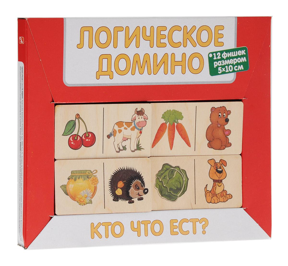 Развивающие деревянные игрушки Домино Кто что естД420аДомино Развивающие деревянные игрушки Кто что ест расскажет малышу о том, чем питаются те или иные зверушки. Фишки большого размера (5 см х 10 см) прекрасно подойдут даже для самых маленьких игроков. Малышу удобно держать такие фишки. Рисунки на ней - яркие и большие. С этой игрой можно проводить время не только дома, но и эффективно использовать для занятий в детском саду. Играя, ребёнок развивает целый спектр навыков: моторику, логику, воображение, изучает окружающий мир и цвета.