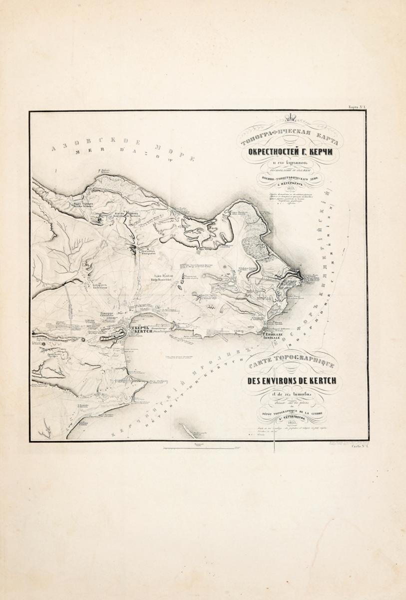 Географическая карта окрестностей г. Керчь и его курганов. Гравюра. Российская Империя, 1853 год