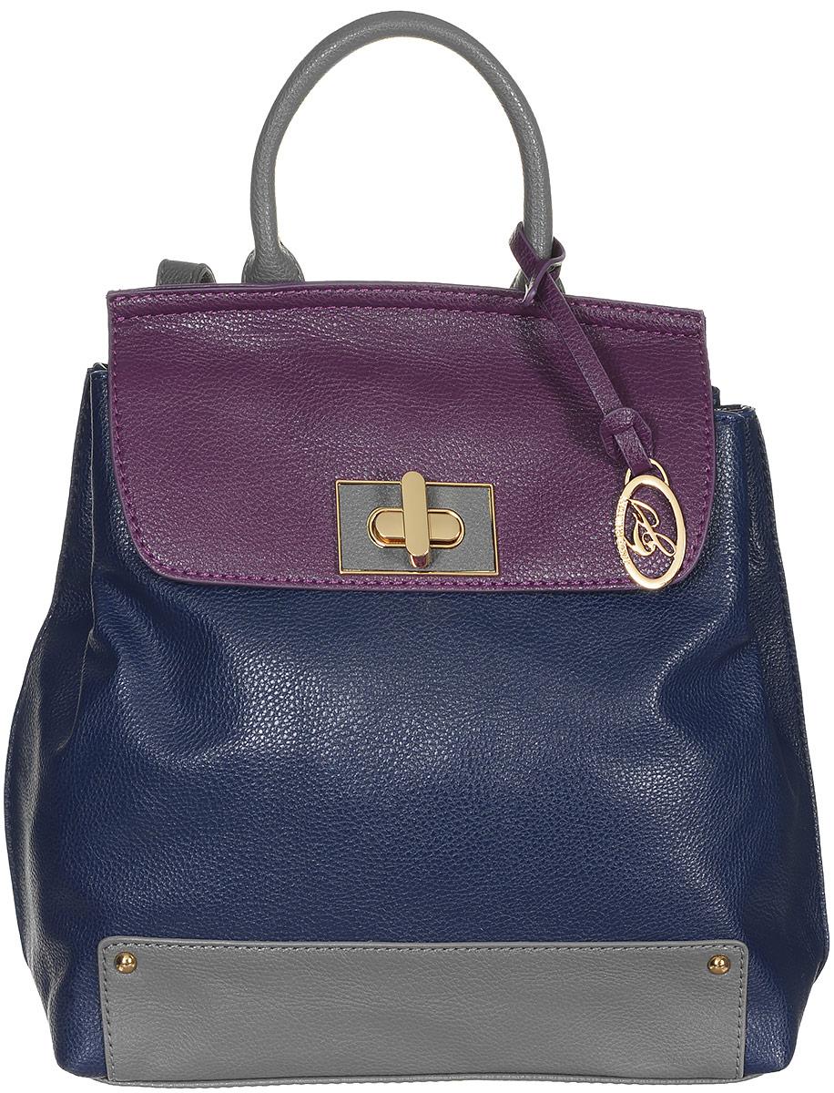 Рюкзак женский Jane Shilton, цвет: темно-синий, пурпурный, серый. 2139 2139m_navy