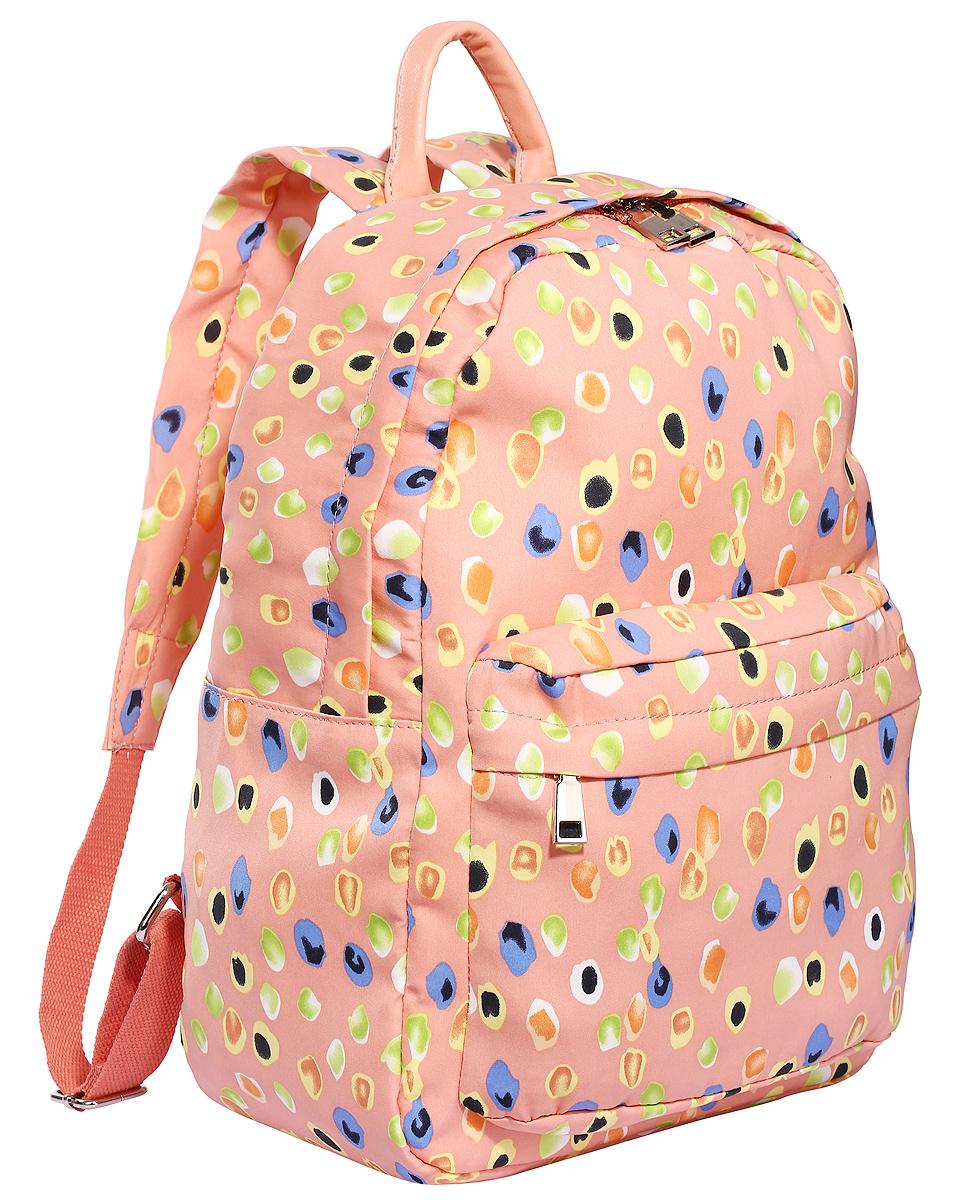 Рюкзак городской женский Pola, цвет: персиковый, желтый, салатовый, 14,5 л. 4345