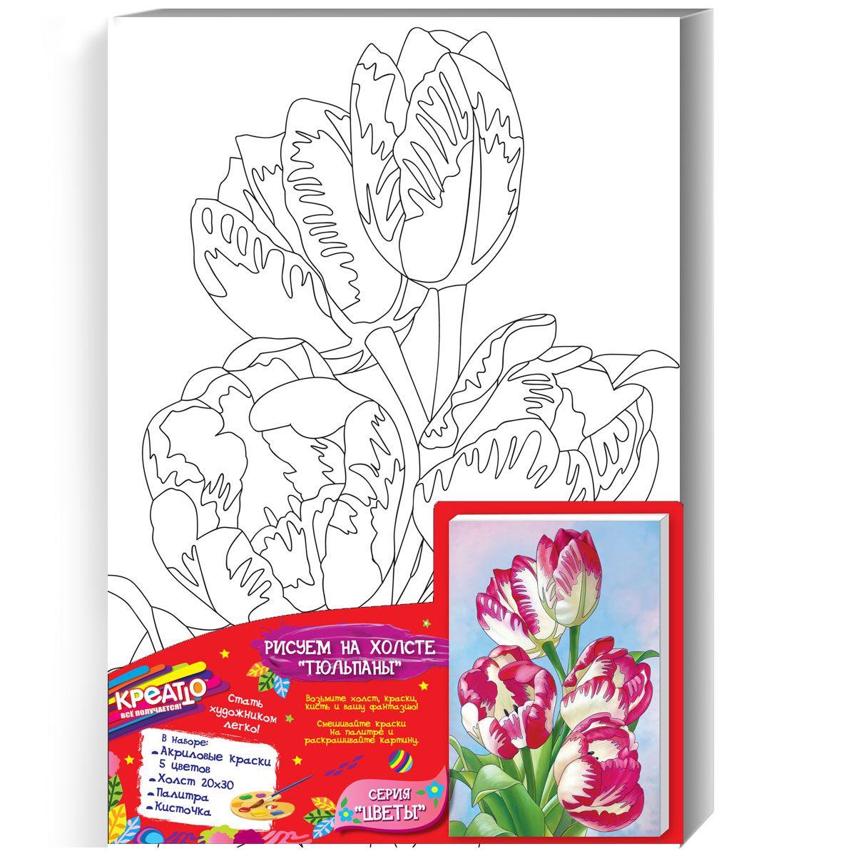 Креатто Набор для росписи по холсту Тюльпаны