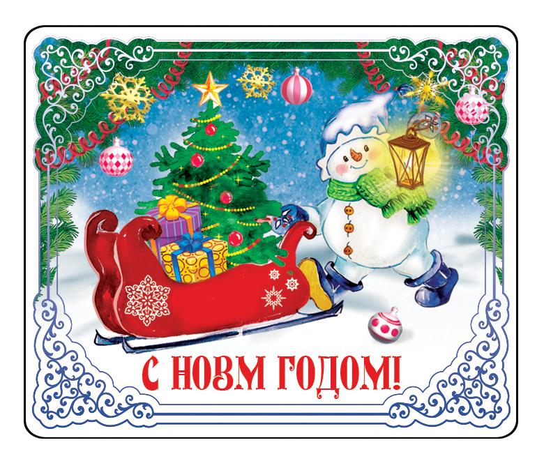 """Магнит декоративный Magic Time """"Снеговик с фонарем"""", 5 x 6 см. 42292"""