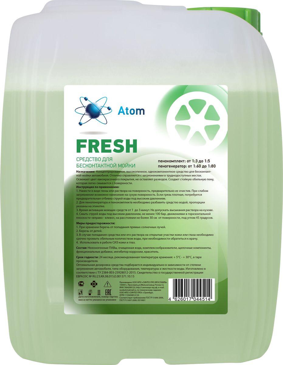 """Atom (авто) Средство для бесконтактной мойки Atom """"Fresh"""", 5 кг AFR-5"""