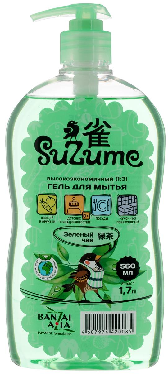 """Гель для мытья посуды """"Suzume"""", с ароматом зеленого чая, 560 мл"""