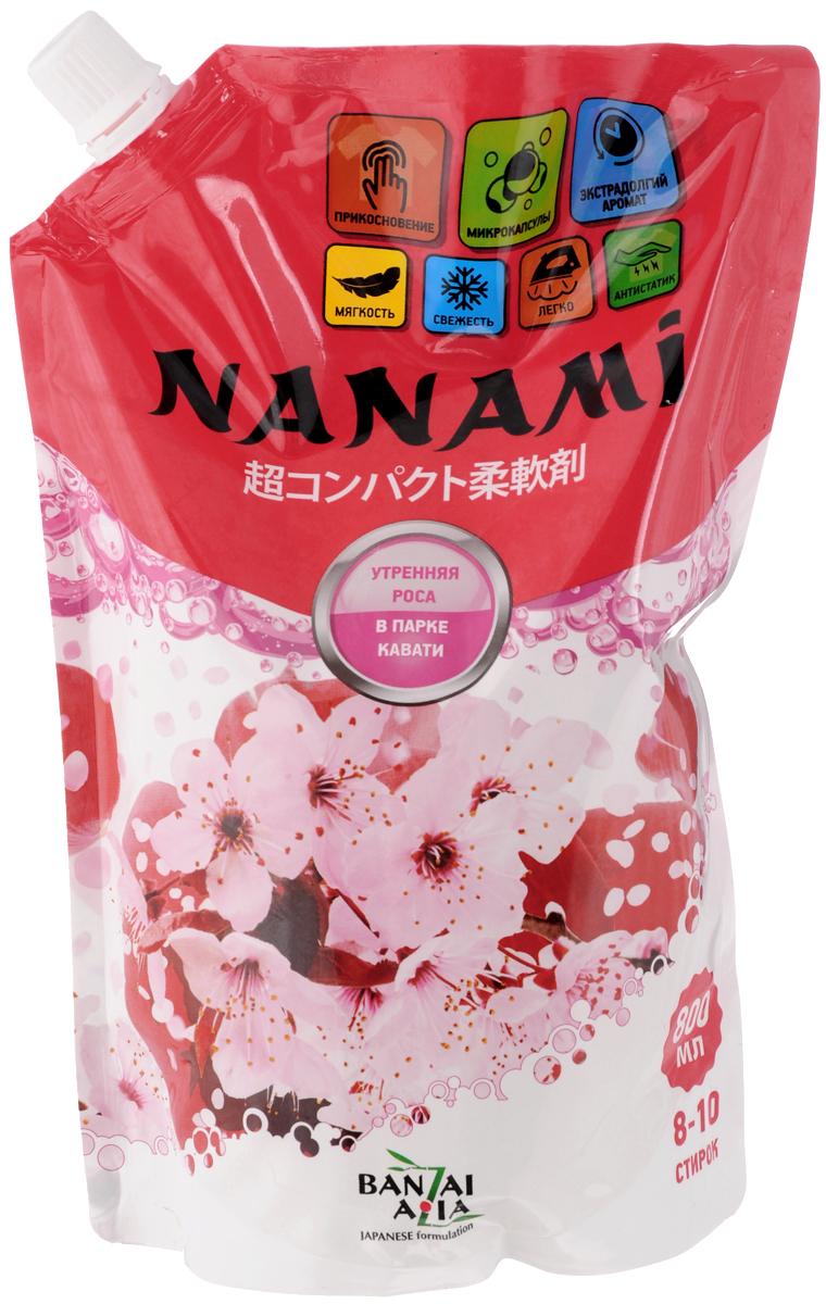Кондиционер для белья Nanami