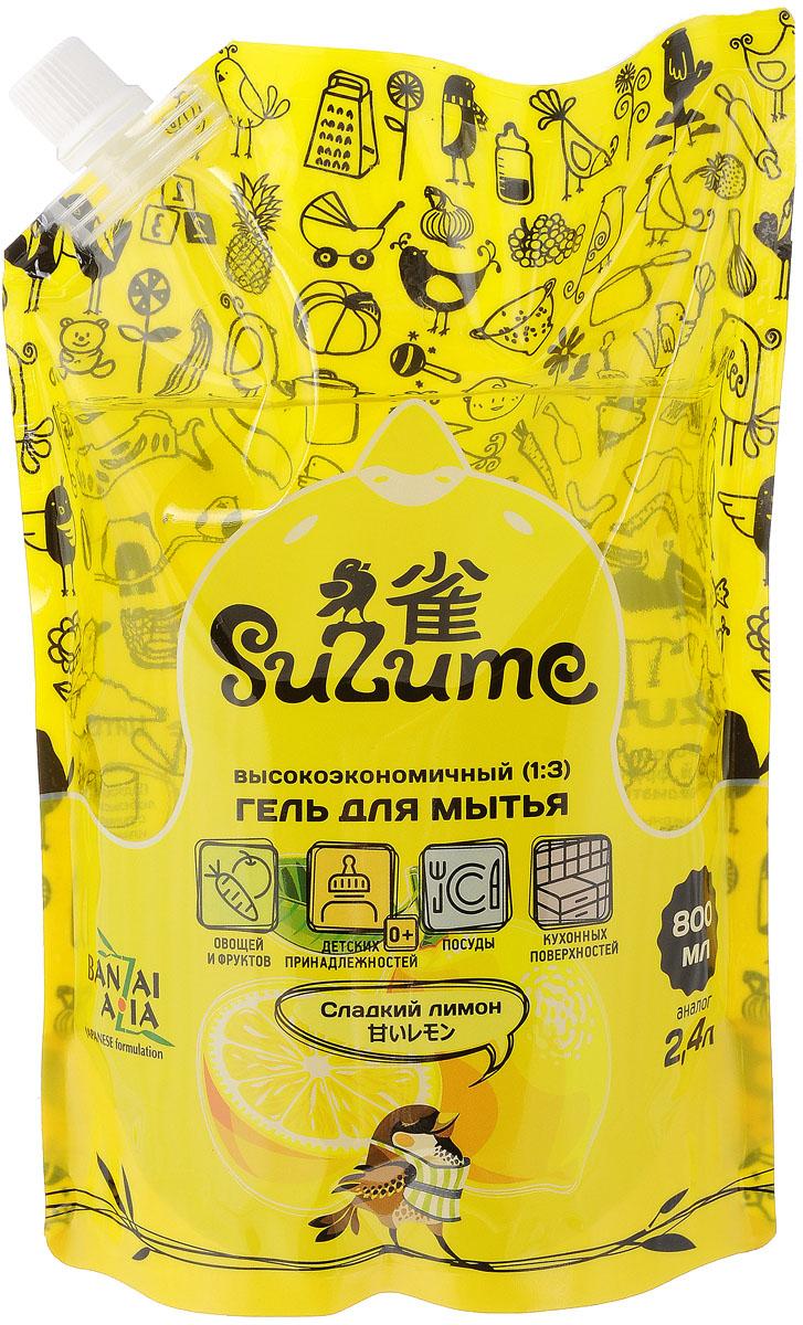 """Гель для мытья посуды """"Suzume"""", с ароматом сладкого лимона, 800 мл 420150"""