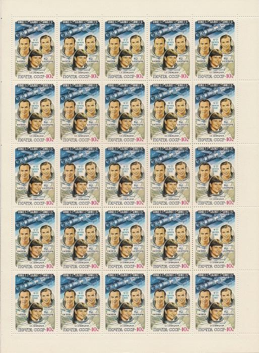 1983. Полет космических кораблей. № 5375. Лист