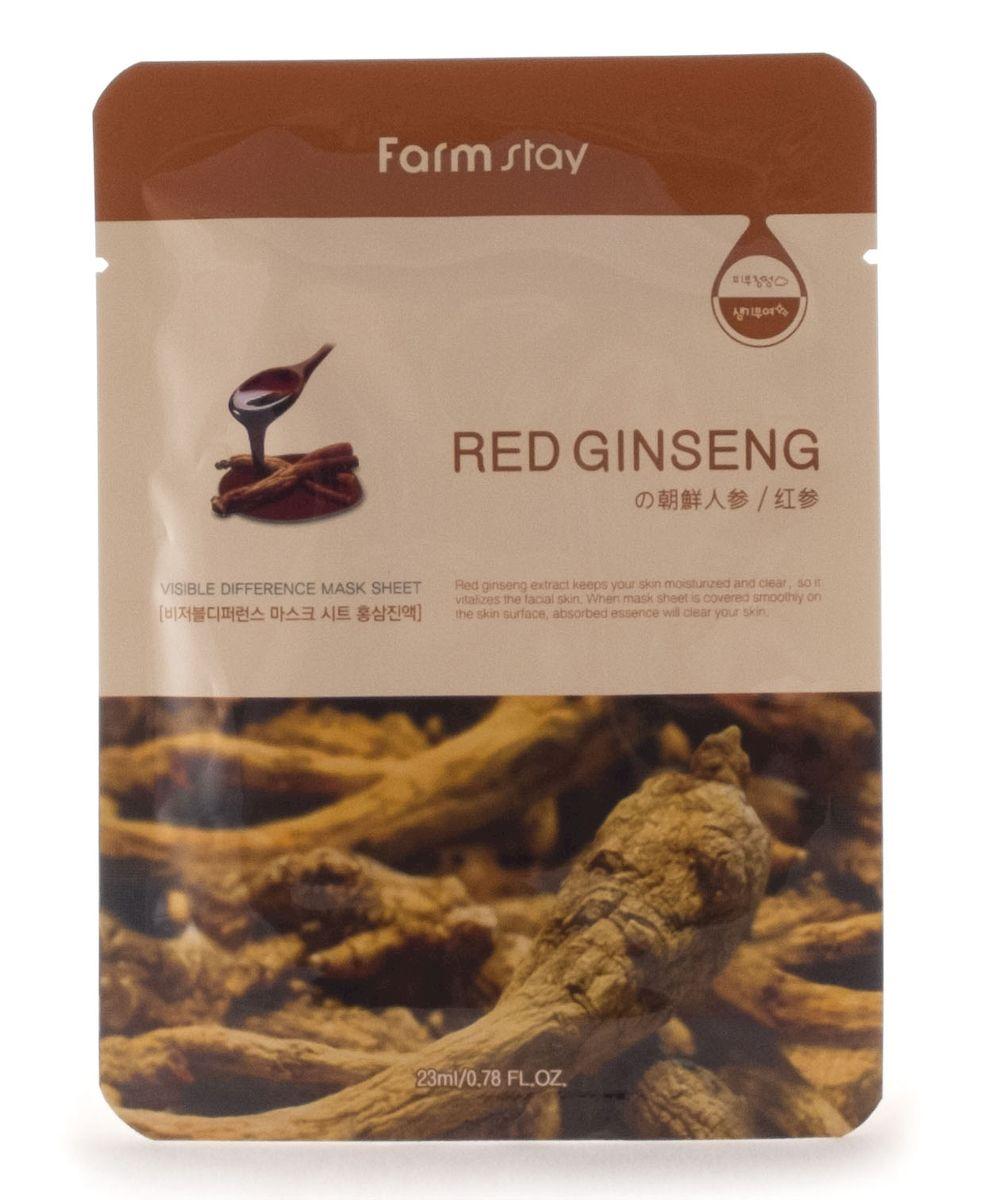 FarmStay Тканевая маска с экстрактом корня красного женьшеня, 23 мл