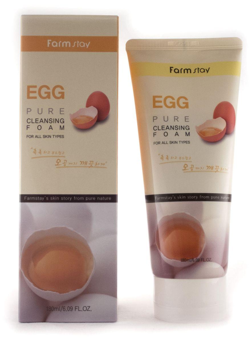 FarmStay Пенка очищающая с яичным экстрактом, 180 мл9770248Яичная пенка для умывания мягко очищает и освежает кожу, очищает поры и улучшает цвет лица. Яичный белок, как вяжущее, стягивающее поры и подсушивающее средство, идеально подходит для ухода за жирной кожей. Кроме того, белок прекрасно очищает поры любой кожи лица: жирной, сухой, молодой и зрелой. Желток чаще всего используется для сухой или дряблой кожи, а также для питания и увлажнения любой кожи лица и тела. Лецитин, входящий в состав желтка, способствует проникновению глубоко в кожу питательных веществ, хорошо тонизирует и смягчает ее, а также восстанавливает защитные функции кожи.