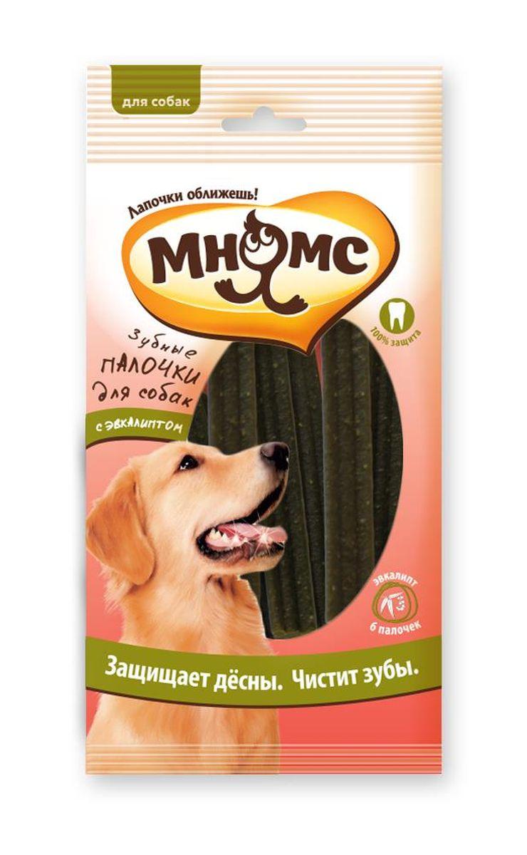 Лакомство для собак Мнямс Зубные палочки, с эвкалиптом, 6 шт123619Мнямс Зубные палочки для собак с эвкалиптом, 6 шт х 20г. Зубные палочки для собак с эвкалиптом – вкусное и полезное лакомство для вашей собаки! Оно не только прекрасно подходит для поощрения питомца во время тренировок, но и очищает зубы от налета, а эвкалипт, содержащийся в палочках, сделает дыхание вашей собаки более свежим.Белок (10%), жиры и масла (3,5%), клетчатка (0,5%), зола (3,0%), влажность (17,0%).Злаки, производные растительного происхождения, мясо и производные животного происхождения (курица 4%), минералы (цеолит 1,5%). Добавки: консерванты, красители и вкусовые добавки (аромат эвкалипта).Давать в виде дополнения к основному питанию. Подходят для щенков с 4-месячного возраста. Свежая вода всегда должна быть доступна вашем питомцу.Давать в виде дополнения к основному питанию. Подходят для щенков с 4-месячного возраста. Свежая вода всегда должна быть доступна вашем питомцу.