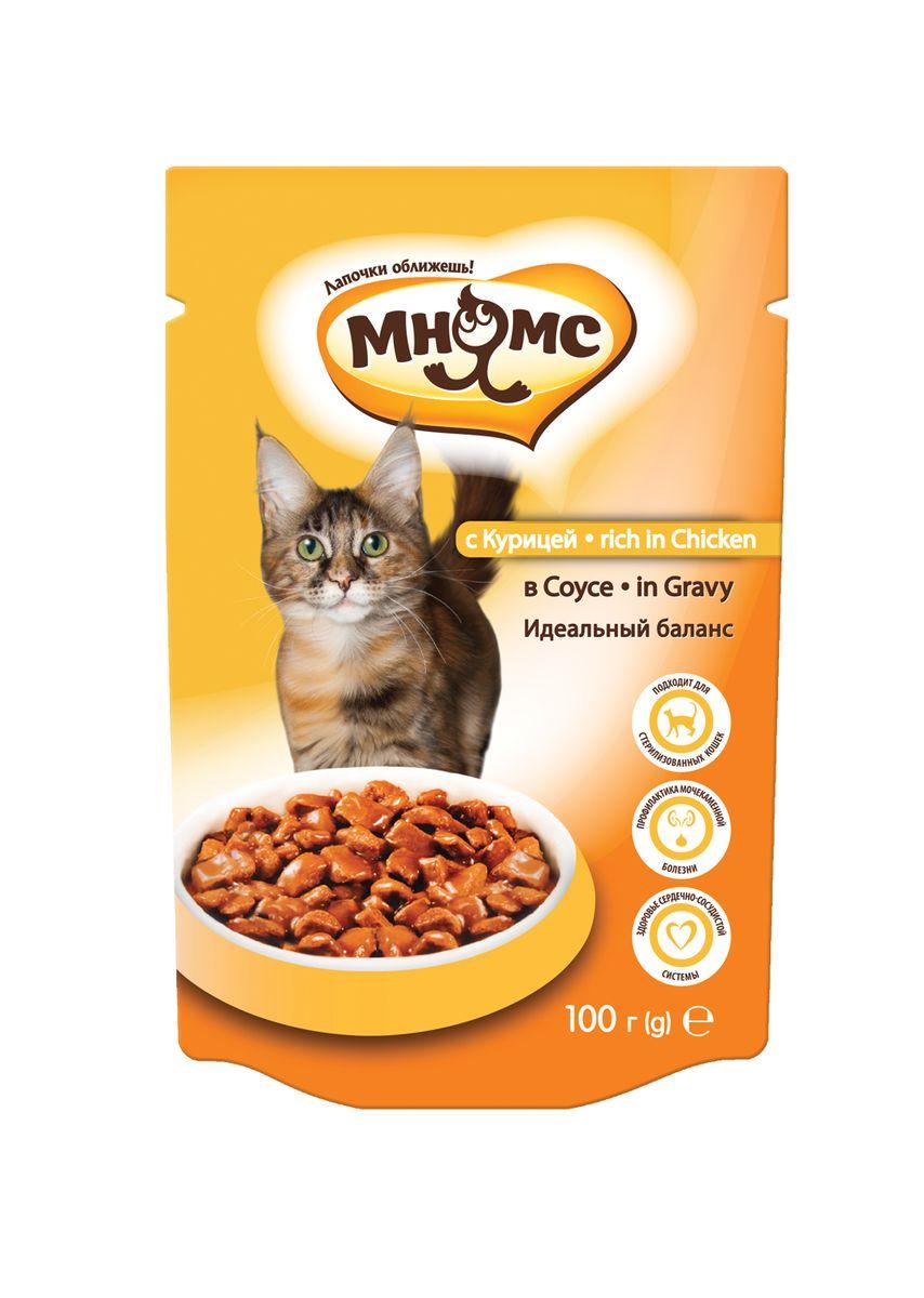 Консервы для взрослых кошек Мнямс Идеальный баланс, в соусе, с курицей, 100 г702280Полноценное и сбалансированное питание на основе курицы без добавления искусственных красителей и консервантов для взрослых кошек. Также подходит для стерилизованных животных. Идеально сбалансированное содержание витаминов и минералов способствует поддержанию нормального функционирования мочевыводящих путей, а высокое содержание белков животного происхождения обеспечивает оптимальный pH мочи, что в комплексе снижает риск развития МКБ.Анализ: сырой белок 8,0%, сырые масла и жиры 5,0%, сырая зола 2,5%, сырая клетчатка 1,0%, влажность 80,0%.Состав: мясо и производные животного происхождения (>24% курица и птица, >6% свинина), масла и жиры (из которых 0,2% рыбий жир), производные растительного происхождения (из которых 0,6% пульпа сахарной свеклы), минералы, сахара. Добавки: Пищевые добавки/кг: витамин D 250 МЕ; витамин Е (альфа-токоферол) 80 мг; цинк (сульфат цинка моногидрат) 7 мг; марганец (сульфат марганца моногидрат) 1,5 мг.индивидуальная непереносимостьРекомендации...