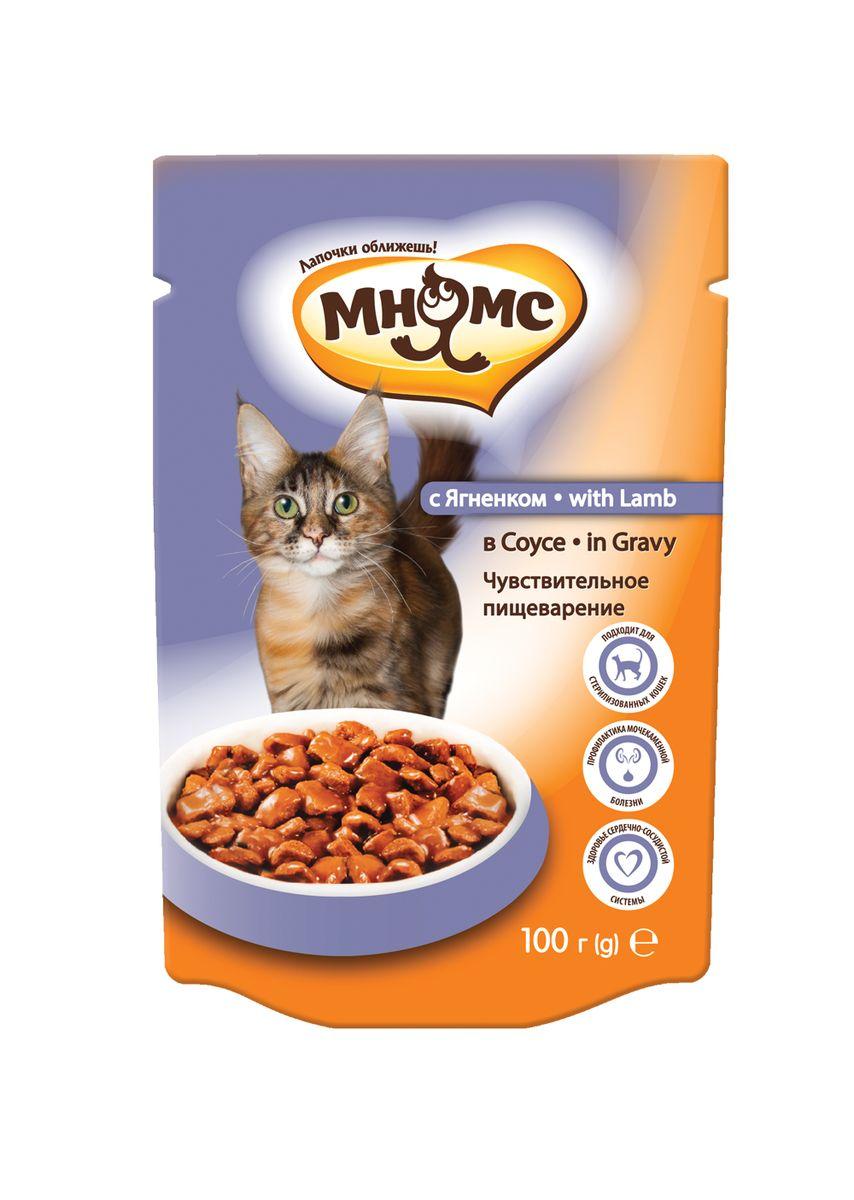 Консервы для взрослых кошек Мнямс Чувствительное пищеварение, в соусе, с ягненком, 100 г702303Полноценное и сбалансированное питание с ягненком без добавления искусственных красителей и консервантов для взрослых кошек с чувствительным пищеварением. Подходит для стерилизованных животных. Мясо ягнёнка является источником ценного белка и легко усваивается. Пульпа сахарной свёклы поддерживает оптимальное пищеварение, укрепляет здоровье ЖКТ и повышает иммунитет. Анализ: сырой белок 8,0%, сырые масла и жиры 5,0%, сырая зола 2,50%, сырая клетчатка 1,0%, влажность 80,0%.Состав: мясо и производные животного происхождения ( >24% курица и птица, >4% ягнёнок, >3% свинина), масла и жиры (из которых 0,2% рыбий жир), производные растительного происхождения (из которых 0,6% пульпа сахарной свеклы), минералы, сахара. Добавки: Пищевые добавки/кг: витамин D 250 МЕ; витамин Е (альфа-токоферол) 80 мг; цинк (сульфат цинка моногидрат) 7 мг; марганец (сульфат марганца моногидрат) 1,5 мгиндивидуальная непереносимостьРекомендации по кормлению: для кошек весом 4 кг с нормальной...