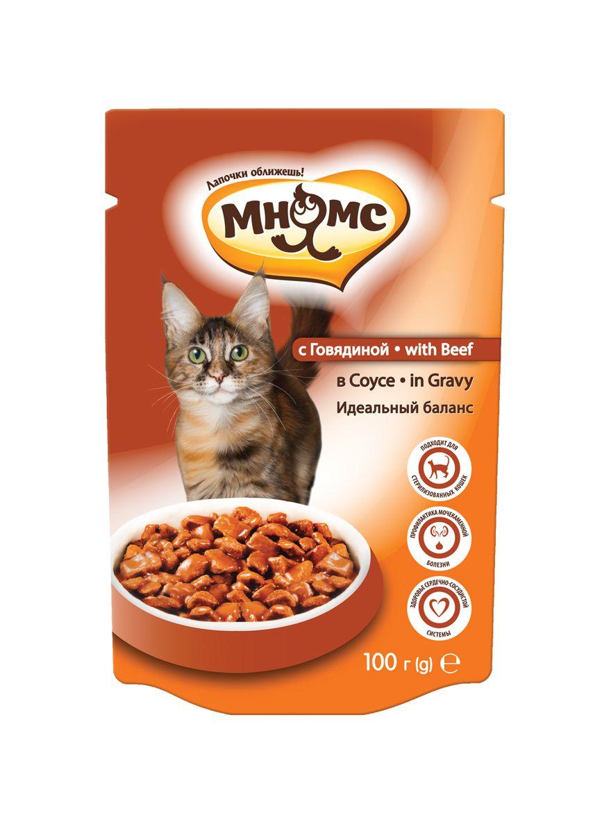 Консервы для взрослых кошек Мнямс Идеальный баланс, в соусе, с говядиной, 100 г702310Полноценное и сбалансированное питание с говядиной без добавления искусственных красителей и консервантов для взрослых кошек. Также подходит для стерилизованных животных. Идеально сбалансированное содержание витаминов и минералов способствует поддержанию нормального функционирования мочевыводящих путей, а высокое содержание белков животного происхождения обеспечивает оптимальный pH мочи, что в комплексе снижает риск развития МКБ. Анализ: сырой белок 8,0%, сырые масла и жиры 5,0%, сырая зола 2,50%, сырая клетчатка 1,0%, влажность 80,0%.Состав: мясо и производные животного происхождения (>24% курица и птица, >4 % говядина, >3% свинина), масла и жиры (из которых 0,2% рыбий жир), производные растительного происхождения (из которых 0,6% пульпа сахарной свеклы), минералы, сахара. Добавки: Пищевые добавки/кг: витамин D 250 МЕ; витамин Е (альфа-токоферол) 80 мг; цинк (сульфат цинка моногидрат) 7 мг; марганец (сульфат марганца моногидрат) 1,5 мг.индивидуальная...